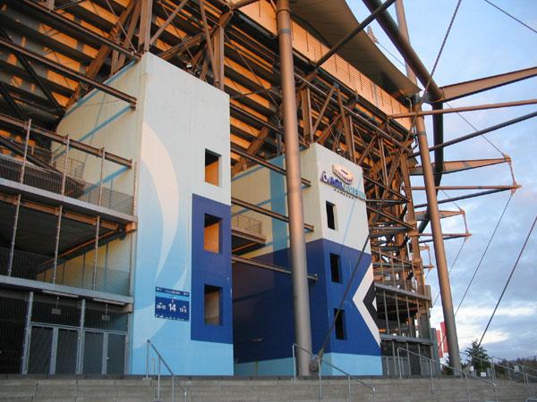 das Übungsobjekt: die AOL-Arena im Hamburger Volkspark<br>© FF Stellingen<br