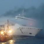 Das Schiff befindet sich in leichter Schieflage  Quelle und Copyright: Havariekommando