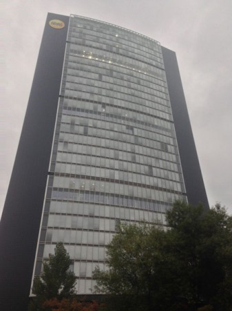 ARAG Tower in Düsseldorf